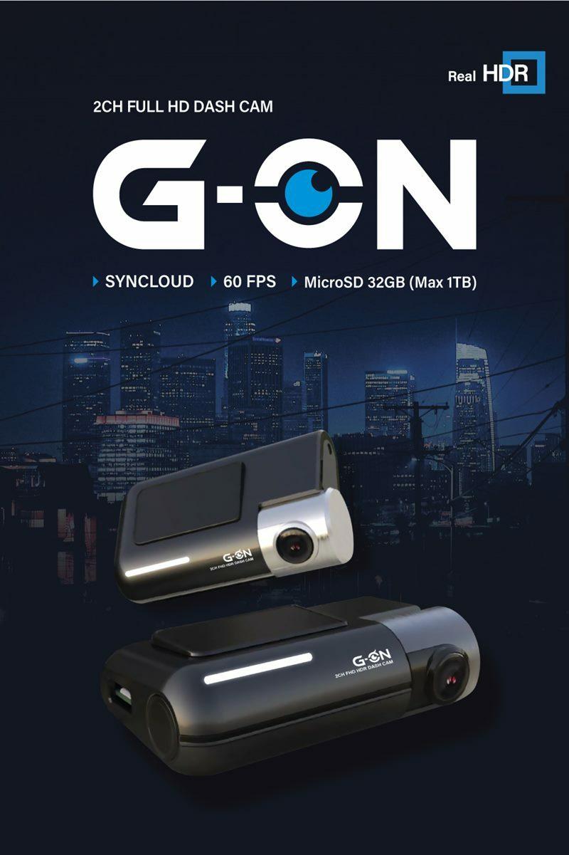 Công nghệ nổi bật của Camera hành trình GNet – G-ON
