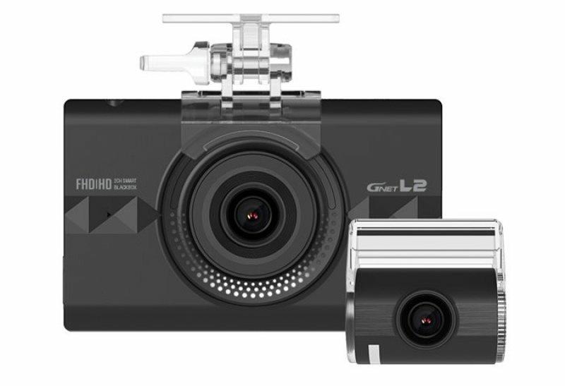 Camera hành trình Gnet