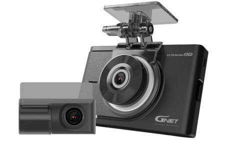 Camera hành trình GNET GDR HDR