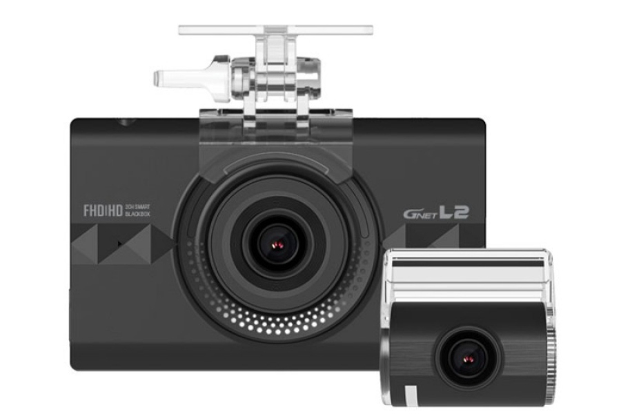 Camera hành trình GNET GDR HDR - Hình 1