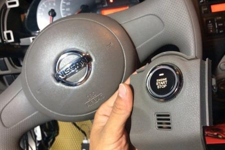 Chìa khóa thông minh Startstop Smartkey Ntek For Nissan Sunny - Hình 1