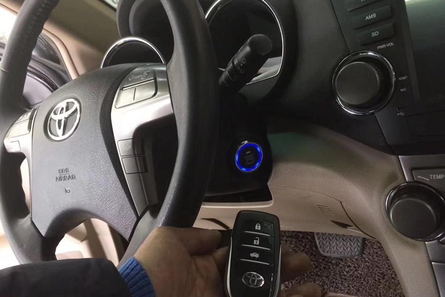Nút StartStop Smartkey Cho Xe Hơi - Ô tô